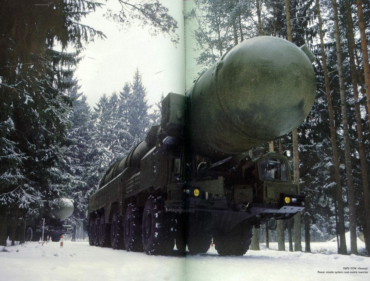 Фото ракеты пионер 5